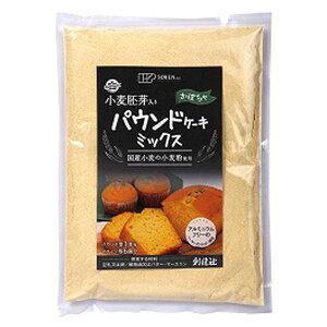 【12月新商品】小麦胚芽入りパウンドケーキミックス かぼちゃ(200g)【創健社】