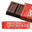 【冬季限定】ミルクチョコレート(70g)【創健社】