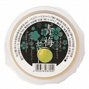 【夏季限定】青梅ゼリー(80g)【パンドラファームグループ】