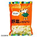 メイシーちゃん(TM)のおきにいり 野菜のせんべい(48g)【創健社】