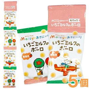 【6月新商品】メイシーちゃん(TM)のおきにいり いちごミルクのボーロ(16g×4)【5個セット】【創健社】