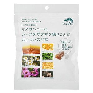 【11月新商品】マヌカハニー+ハーブキャンディ(70g)【タカクラ】