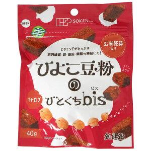 【8月新商品】ひよこ豆粉のひとくちbis(キャロブ)(40g)【創健社】