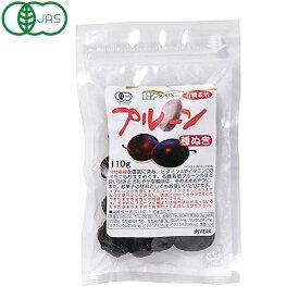 有機栽培 プルーン(種ぬき)(110g)【創健社】