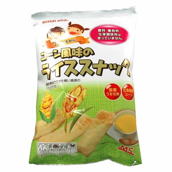 ザ・マルタ・セレクション コーン風味のライススナック(30g)【太田油脂】
