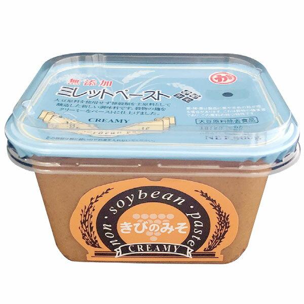 【3月新商品】きびのみそクリーミー(500g)【マルカ】