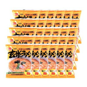 【まとめ買い】玄米ラーメン(100g)【30個セット】【健康フーズ】