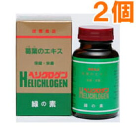ヘリクロゲン・瓶入り(120g)【2個セット】【日本葛化学研究所】
