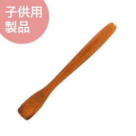 YOKOHAMA WOOD カエデ離乳食スプーン(ウルシ)【TOMATO畑】