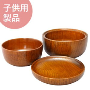 YOKOHAMA WOOD ナツメ食育セット(ウルシ)【TOMATO畑】