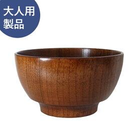 【数量限定】YOKOHAMA WOOD ナツメドンブリ(ウルシ)【TOMATO畑】