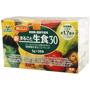 まるごと生食30(140g(5g×28包))【まるも】