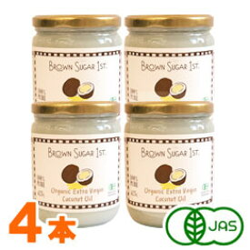 【送料無料】有機エクストラバージンココナッツオイル(425g)【4本セット】【ブラウンシュガーファースト】