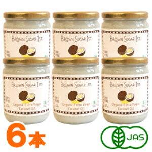 【送料無料】有機エクストラバージンココナッツオイル(425g)【6本セット】【ブラウンシュガーファースト】