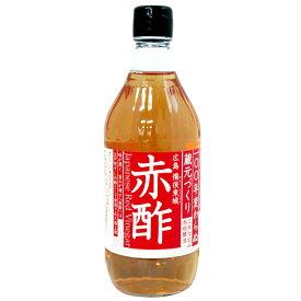 三年仕込み本格醸造 広島備後東城 赤酢(あかす)(500ml)【NAPIA】