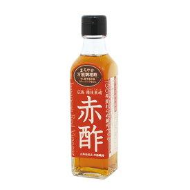 三年仕込み本格醸造 広島備後東城 赤酢(あかす)(200ml)【NAPIA】