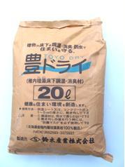 稚内珪藻床下調湿・消臭材【豊ドライ(16kg紙袋詰め)】