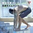 水着 メンズ 男性用 スイミング 黒 ネイビー スイムウェア フィットネス プール 海 ジム スポーツ 競泳 レジャー ハー…