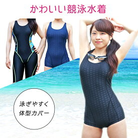 競泳水着 レディース スイミングウェア 黒 ブラック ネイビー Mサイズ Lサイズ スイムウェア フィットネス水着