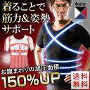 加圧シャツ メンズ 送料無料 加圧インナー スパルタックス 加圧Tシャツ 男性 背筋補正スポーツ エクササイズ 姿勢補助…