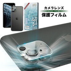 iPhone12/12Pro発売記念10%OFFクーポン