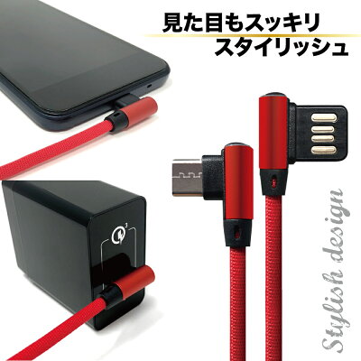 Type-C充電ケーブルAndroidQuickcharge3.0急速充電0.3m1miPhoneデータ転送LightningリバーシブルアンドロイドmicroUSB2.0タイプCライトニング