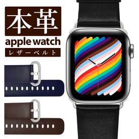 Apple Watch バンド apple watch 7 6 SE 5 4 ベルト applewatch バンド 45mm 44mm 42mm 41mm 40mm 38mm アップルウォッチ series 3 2 1 本革ベルト 牛本革 全3色 尾錠 バックル レザーバンド 03 shizukawill シズカウィル