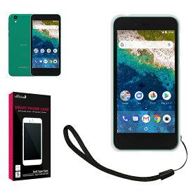 Softbank ソフトバンク Android One S3 専用 高透明 耐衝撃 衝撃吸収 ストラップ付 TPU ソフト クリア ケース カバー Y!mobile android one S3 シズカウィル(shizukawill)