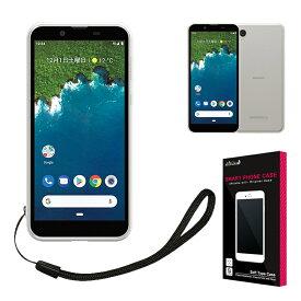 Softbank ソフトバンク Android One S5 専用 高透明 耐衝撃 衝撃吸収 防指紋 ストラップ付 Y!mobile アンドロイド ワン S5 TPU ソフト クリア ケース カバー shizukawill