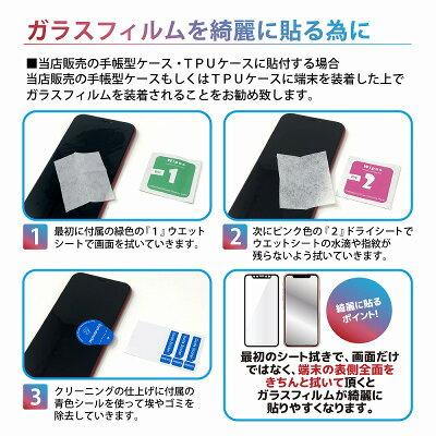 OPPORenoAフルカバーガラスフィルムアンチグレア反射低減指紋軽減フィルム日本旭硝子硬度9H液晶保護ガラスオッポRenoAレノAフィルム(黒色)