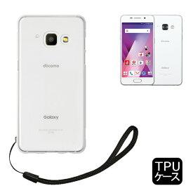 Samsung サムスン Galaxy Feel クリア ケース カバー TPU ケース ソフト ケース ( 透明 / 背面貼り付き防止加工 / ストラップホール / ストラップ付 ) ギャラクシー Feel ケース docomo SC-04J スマホケース sc04jケース カバー シズカウィル(shizukawill)