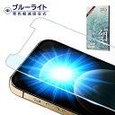 iphone12 mini pro max SE2 第2世代 ガラスフィルム iPhone11pro iPhoneXR XS X フィ...