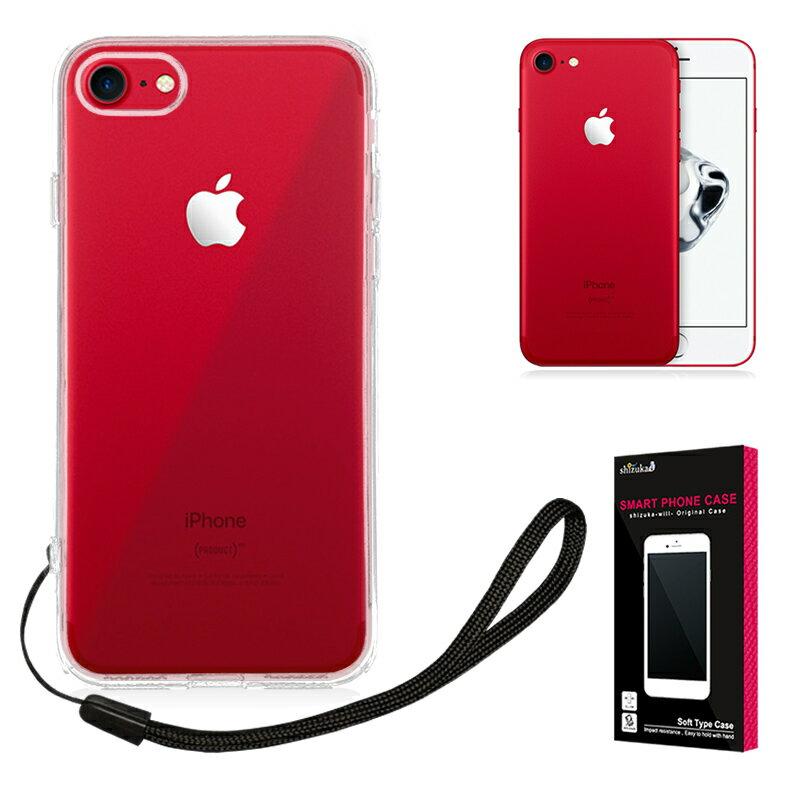 ポイントDAY10倍 iPhone8 iPhone7 専用 クリア ケース カバー TPU ケース ソフト ケース 高透明 落下防止 衝撃吸収 ストラップホール ストラップ付 iphone8 iphone7 docomo au softbank アイフォン8 アイフォン7 スマホケース iphone8 端末保護 ケース