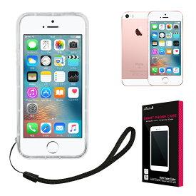 Apple iPhone SE ケース カバー TPU ケース ソフト アイフォン SE ケース 高透明 衝撃吸収 iphonese ケース 耐衝撃 アイフォンse カバー 端末保護ケース ストラップホール ストラップ付 iPhone5 5s ケース iPhone5s 5 docomo au softbank