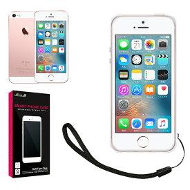 Apple iPhone SE ケース カバー TPU ケース ソフト アイフォン SE ケース 高透明 衝撃吸収 iphonese ケース 耐衝撃 アイフォンse カバー 端末保護ケース ストラップホール ストラップ付 iPhone5 5s ケース iPhone5s 5 docomo au softbank シズカウィル(shizukawill)