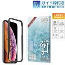 iphone11 Pro Max iPhoneXS X XR iPhone8 iphone7 iPhone 8 Plus 7 プラス iPhone6 6s SE 5s 5 フィルム 日本旭硝子 …