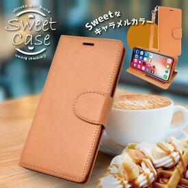 iPhoneXs iphoneX 手帳型 シンプル ケース カバー ストラップ付 クリアポケット カード収納あり アイフォンX アイフォンXS 手帳ケース iPhone XS X キャラメルブラウン色 シズカウィル(shizukawill)