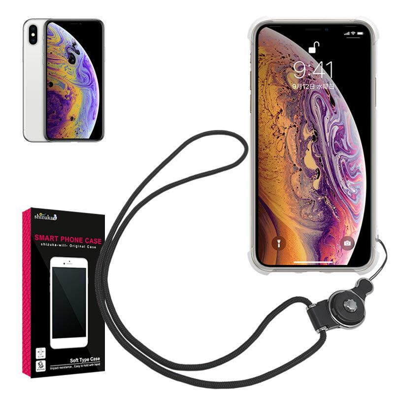iphoneXs iphoneX ケース 専用 iphone xs iphone x クリアケース アイフォンXs アイフォンX カバー 衝撃吸収 防指紋 薄型 軽量 超透明 Qi 充電 対応 2WAYストラップ付 仕様 アイフォン Xs X ケース iPhone Xs X 耐衝撃 クリアカバー