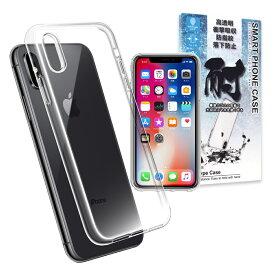 iphoneXs iphoneX ケース iphone xs iphone x クリアケース アイフォンXs アイフォンX カバー 衝撃吸収 防指紋 薄型 軽量 超透明 Qi 充電 対応 ソフトタイプ仕様 アイフォン Xs X ケース iPhone Xs X 耐衝撃 クリアカバー シズカウィル(shizukawill)