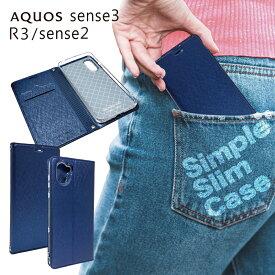 AQUOS sense3 SHV45 SH-02M SH-RM12 sense2 SHV43 SH-01L simフリー SH-M08 R3 SH-04L SHV44 アクオスR3 SH04L 手帳型 ケース カバー スリム ケース ブルー色 ストラップホール アクオス センス3 センス2 ケース sense 2 3lite アール3 手帳ケース シズカウィル(shizukawill)