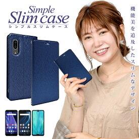 AQUOS sense3 SHV45 SH-02M SH-RM12 sense2 SHV43 SH-01L SH-M08 R3 SH-04L SHV44 アクオスR3 SH04L 手帳型 ケース カバー スリム ケース ブルー色 ストラップホール アクオス センス3 basic センス2 ケース sense 2 3lite アール3 手帳ケース シズカウィル(shizukawill)