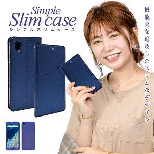 【20%OFFクーポン配布中】Android One X4 手帳型 ケース カバー Slim Deep Blue スリム ケース ブルー色 カード収納あり ストラップホール付 Y!mobile アンドロイド ワン X4 手帳ケース シズカウィル(shizuka