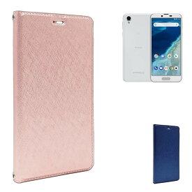 Android One X4 専用 手帳型 ケース カバー Slim Rose Pink スリム ケース ピンク色 カード収納あり ストラップホール付 Y!mobile アンドロイド ワン X4 手帳ケース シズカウィル(shizukawill)