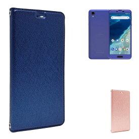 Android One X4 専用 手帳型 ケース カバー Slim Deep Blue スリム ケース ブルー色 カード収納あり ストラップホール付 Y!mobile アンドロイド ワン X4 手帳ケース シズカウィル(shizukawill)