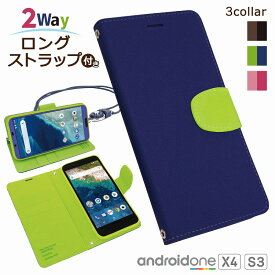 Y!mobile Android One X4 / Softbank ソフトバンク Android One S3 専用 手帳型 ケース カバー 2WAYワンタッチ着脱ストラップ付 カード収納あり アンドロイド ワン X4 対応 / android one S3 対応 Android One S3 紺×黄緑 手帳ケース シズカウィル(shizukawill)