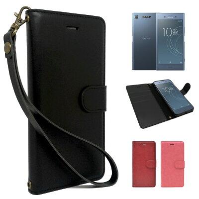 【予約】XperiaXZ1専用手帳型黒色PUレザーシンプルブラックケースカバービンテージストラップ付カード収納ありXZ1ケースエクスペリアXZ1スマホケース(SONYXperiaXZ1,SIMPLEBLACK)