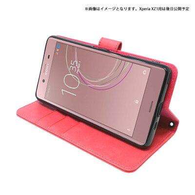【予約】XperiaXZ1専用手帳型ピンク色PUレザーサクラドロップケースカバービンテージストラップ付カード収納ありXZ1ケースエクスペリアXZ1スマホケース(SONYXperiaXZ1,SAKURADROP)