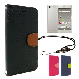 SONY Xperia XZ2 SO-03K SOV37 702SO / Xperia XZ1 SO-01K SOV36 701SO 専用 手帳型 ケース カバー 2WAYワンタッチ着脱ストラップ付 カード収納あり (SONY Xperia XZ1, XZ2 黒×茶)