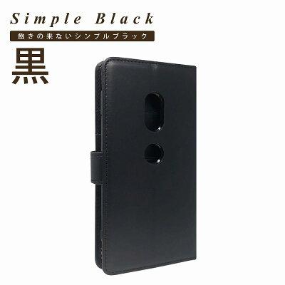 SONYXperia1docomoSO-03LauSOV40SoftbankXZ2SO-03KSOV37702SOXZ1SO-01KSOV36701SO手帳型黒色PUレザーシンプルブラックケースカバービンテージストラップ付カード収納XZ1ケースエクスペリアXZ1xperia1エクスペリアワンSO03Lスマホケース