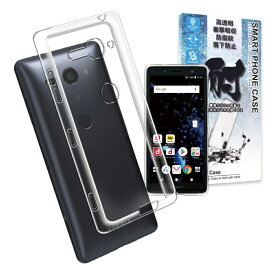 SONY Xperia XZ2 Compact SO-05K ケース 専用 高透明 衝撃吸収 防指紋 落下防止 TPU XZ2 コンパクト ソフト クリア ケース カバー シズカウィル(shizukawill)